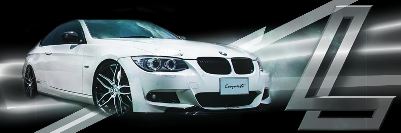 lenso-car-2